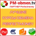 pm-obmen.tv