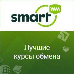 обмен киви www.smartwm.ru