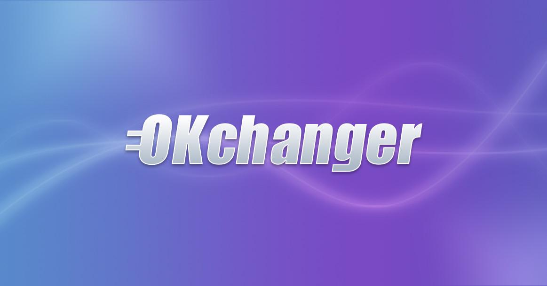 (c) Okchanger.ru